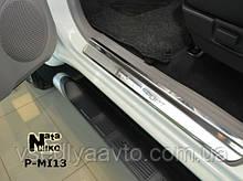 Защита порогов - накладки на пороги Mitsubishi PAJERO SPORT II с 2011 г. (Premium)