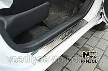 Защита порогов - накладки на пороги Nissan MICRA IV 5-дверка с 2010 г. (Premium)