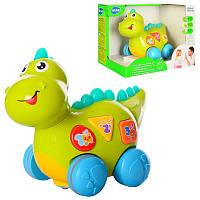 Развивающая музыкальная игрушка для малышей Динозавр с эффектами, 6105