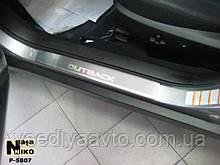 Защита порогов - накладки на пороги Subaru OUTBACK IV с 2009 г. (Premium)