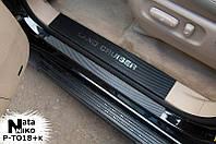 Защита порогов - накладки на пороги Toyota LAND CRUISER 200 с 2008 г.  (Premium carbon)