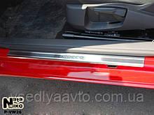 Защита порогов - накладки на пороги Volkswagen SCIROCCO с 2008 г. (Premium)