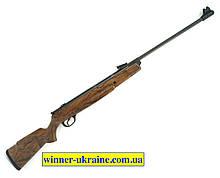 Пневматическая винтовка Hatsan 70 MAGNUM magic wood TR