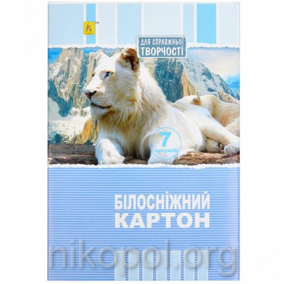 "Белый картон для аппликаций 7 листов А4 ""Коленкор"" ""Арктика"""
