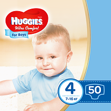 Підгузники Huggies Ultra Comfort для хлопчиків 4 (7-16 кг) 50 шт.