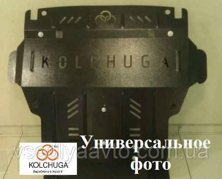 Защита двигателя Kia Rio 4  (2011-2016) корейская сборка