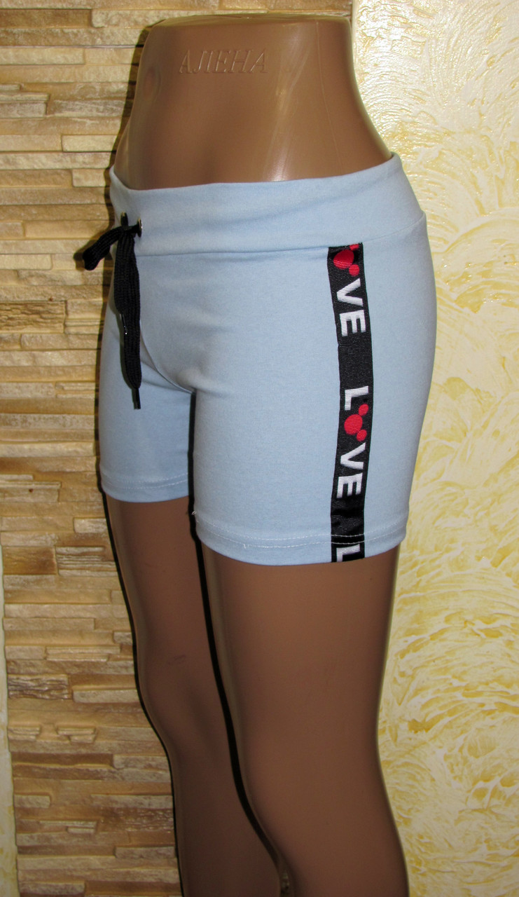 """Летние женские трикотажные  шортики с лампасами """"Love"""". Размер S(42-44)"""