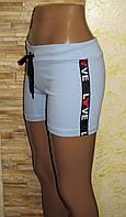 """Летние женские трикотажные  шортики с лампасами """"Love"""". Размер S(42-44), фото 1"""
