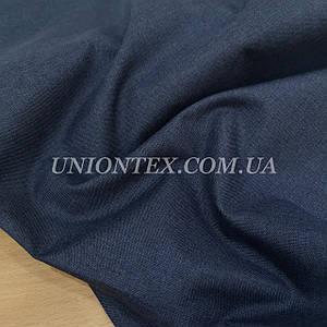 Ткань оксфорд 600 PU (ПУ) меланж синий