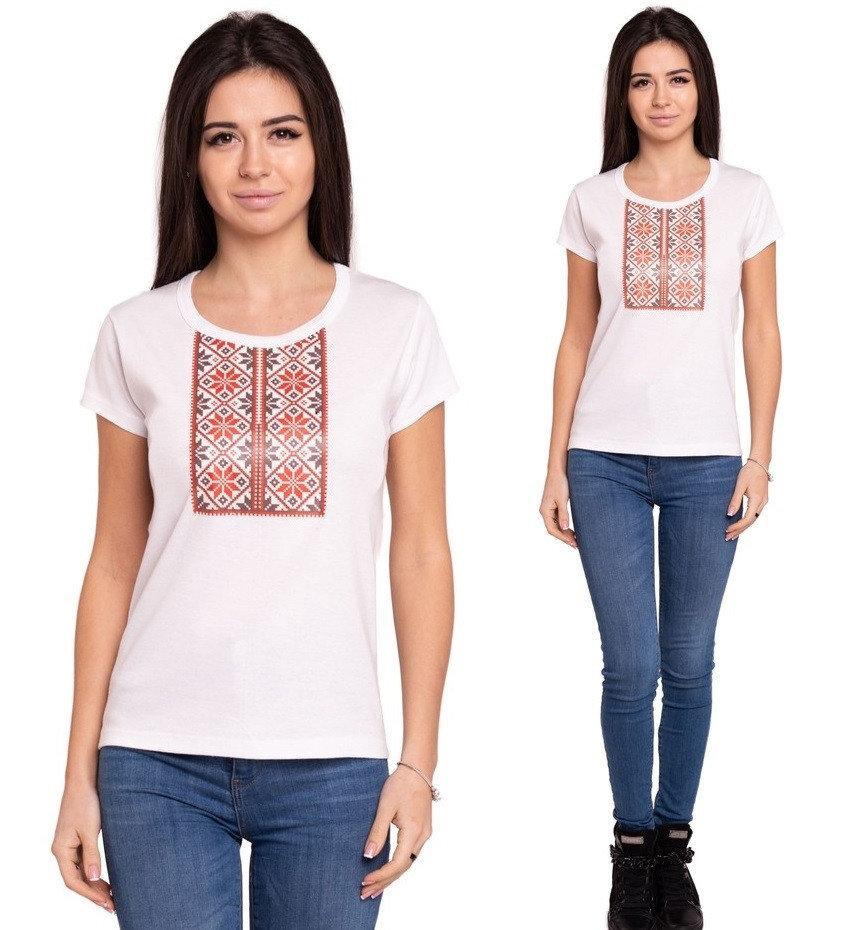 Біла футболка жіноча з вишивкою трикотажна бавовна бавовняна