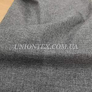 Ткань оксфорд 600 PU (ПУ) меланж серый