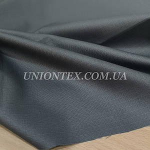 Ткань оксфорд 600 PU (ПУ) рип-стоп темно-серый