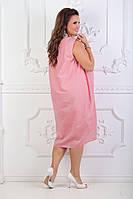 Платье женское ботал АМУ0156, фото 1