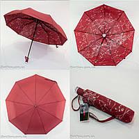 """Женский однотонный зонтик с звездным небом изнутри от т.м. 'Flagman""""., фото 1"""