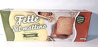 Сухарики из цельнозерновой пшеничной муки Fette del mattino (Италия) 648 г