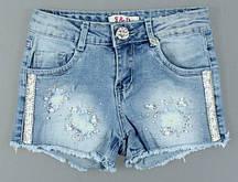 {есть:10 лет,12 лет,14 лет,8 лет} Джинсовые шорты для девочек S&D, 8-18 лет.