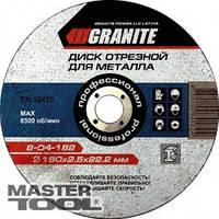 GRANITE  Диск абразивный отрезной для металла, Арт.: 8-04-123