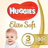 Подгузники Huggies Elite Soft 3 ( 5 - 9 кг ) 80 шт., фото 1