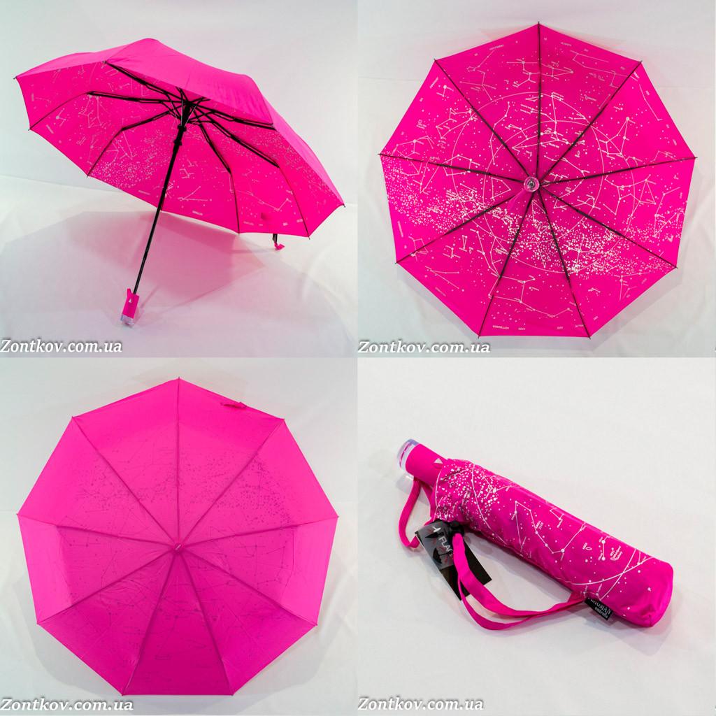 """Женский однотонный зонтик с звездным небом изнутри от т.м. 'Flagman""""."""