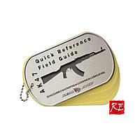 Брелок-инструкция Real Avid AK47 Field Guide