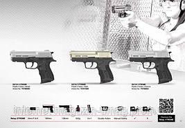 Пістолет стартовий Retay XTreme, 9 мм, хром
