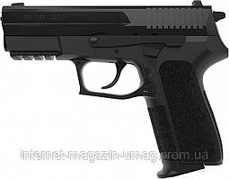 Пістолет стартовий Retay 2022, 9мм, сатин