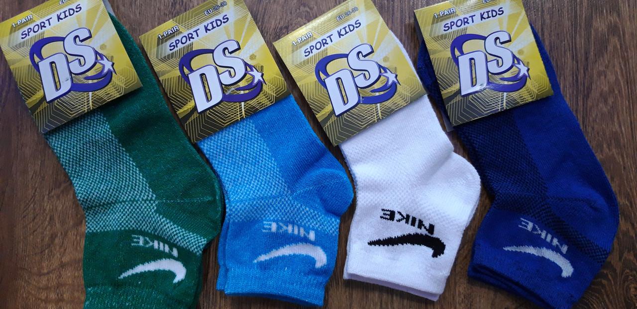 """Дитячі шкарпетки стрейчеві,сітка в стилі """"Nike DS"""",26-30 та 31-35, для дівчаток"""