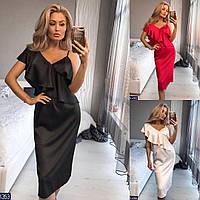 6d08699e974fc5 Сукні жіночі в Україні. Порівняти ціни, купити споживчі товари на ...