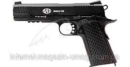Пистолет пневматический SAS M1911 Tactical 4,5 мм