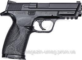 Пистолет пневматический SAS MP-40 Metal 4,5 мм