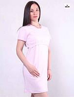 Жіноча нічна сорочка інтерлок для годуючих мам р. 42-56, фото 1