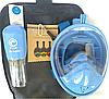 Дитяча маска для плавання Free Breath original, панорамна, підводний, для снорклінга. Розмір XS., фото 2