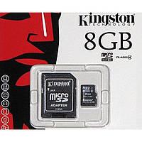 Карта памяти 8Gb Micro-SDHC Kingston (adapter) class4