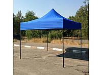 Каркас - шатёр 2,7м х 4м, фото 1