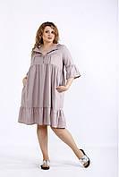 / Размер 42-74 / Женское летнее свободное скрывающее платье большого размера / цвет бежевый