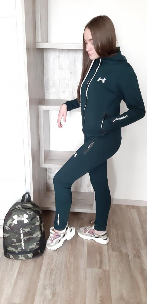 Спортивный костюм женский Under Green