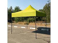 Каркас - шатёр 3м х 3м, фото 1
