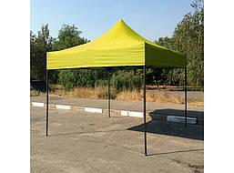 Каркас - шатёр 3м х 3м