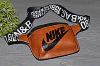 Сумка на пояс Nike (Найк), фото 1