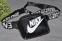 Черная сумка на пояс Nike (Найк), фото 1