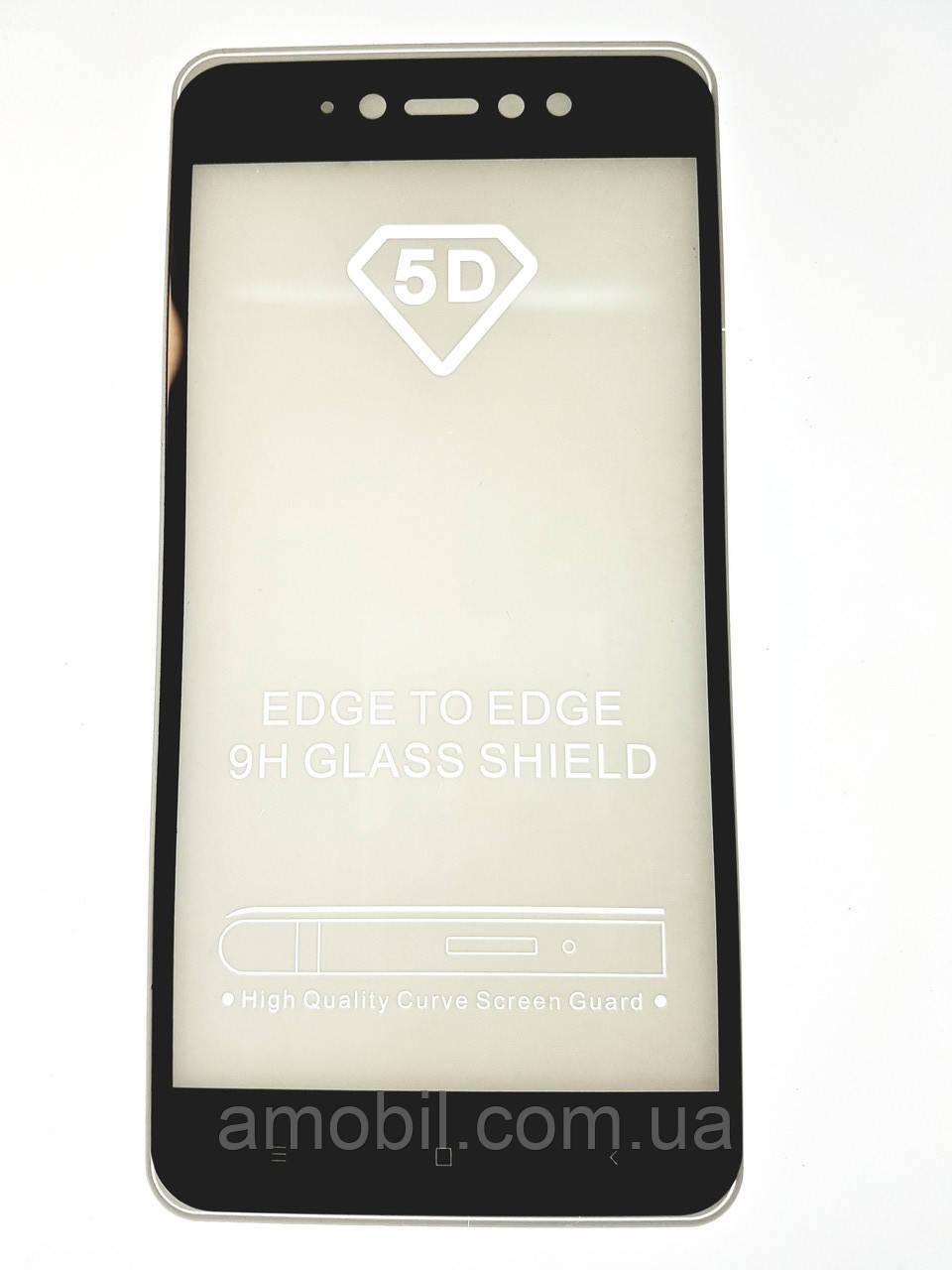 Захисне скло 5D Xiaomi Redmi Note 5A full glue black