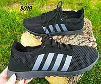 Мужские летние кроссовки по Супер цене. Украина