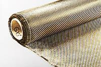 Базальтові тканини ТБК-100П-КВ12 (100), БТ-23, БТ-11, БТ-13