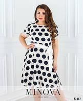Приталенное платье в крупный горох (размеры 50-56)