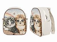 Рюкзак городской для девушки Котики