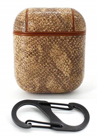 Чехол Oloka для наушников Apple AirPods с карабином Snake ser. Светло-коричневый (123182), фото 2