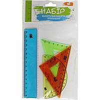 Набор геометрический 1 Вересня 370264 (линейка 15см, 2 треугольника, транспортир)