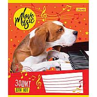 Нотний зошит А5 12арк. 1В Music pets №763312(25)