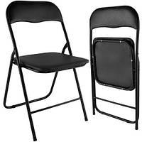 Крісло складне, розкладний стілець