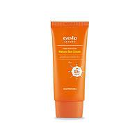 Солнцезащитный крем Eyenlip Pure Perfection Natural Sun Cream
